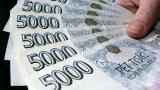 Nebankovní půjčka bez poplatků, leasing aut ...